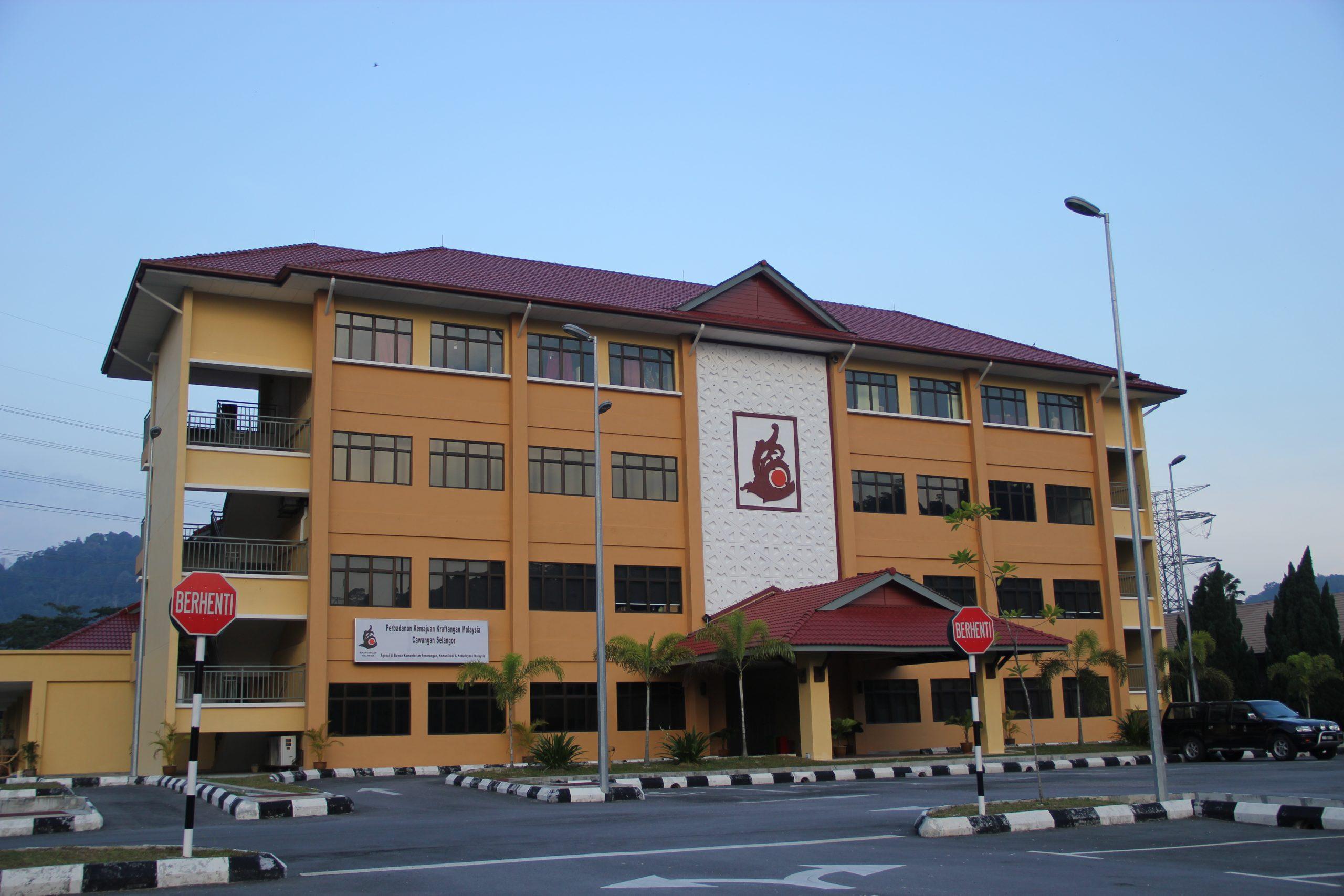 Bengkel Rotan Institut Kraf Negara